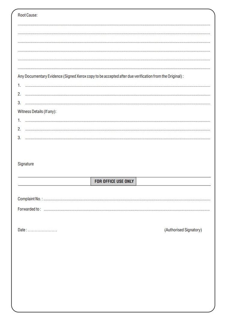 Grievance Application Form